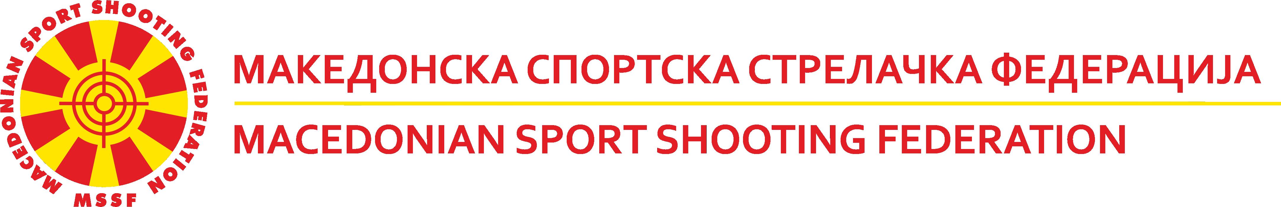 Македонска Спортска Стрелачка Федерација